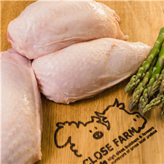 Image of 5 x Chicken Breasts (Multi Pack)